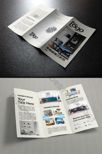 高端灰色簡約家裝公司促銷三摺頁 模板 AI