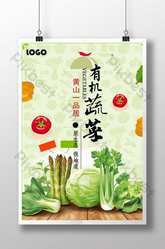 Green natural fresh seasonal vegetables poster Template PSD