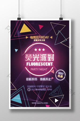 cartaz de design criativo fluorescente de néon legal festival bar música festa Modelo AI