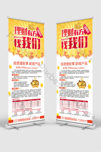 financial investment wealth management product bank loan promotional display stand Template PSD