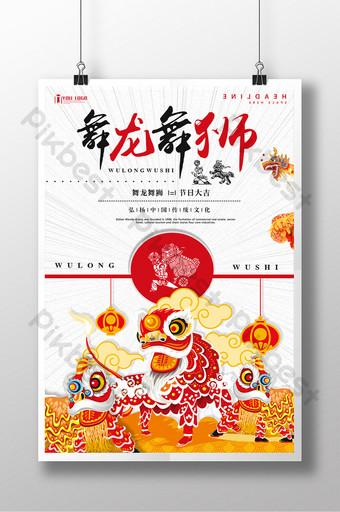 poster iklan tarian naga dan singa tradisional cina Templat PSD