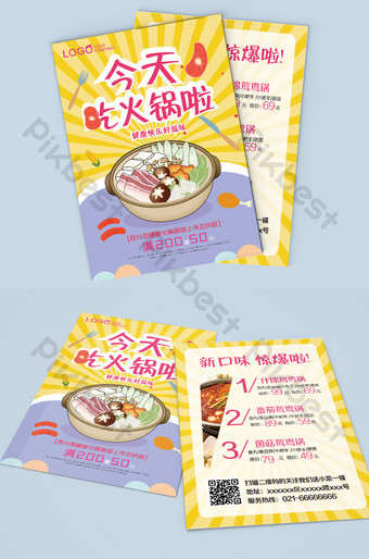 Hotpot Promotion DM Promotional Coloring Page Single Template AI