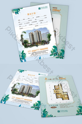Fresh and fashionable green real estate single-page leaflet Template PSD