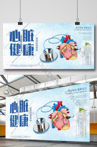 tablero de exhibición del día mundial de la salud del corazón simple y fresco Modelo PSD