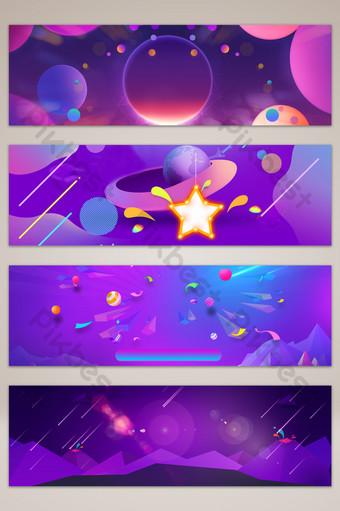 fondo de banner de taobao de comercio electrónico de vector púrpura de tecnología de negocios Fondos Modelo PSD