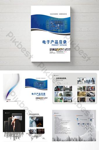 sampul buku katalog produk elektronik Templat CDR
