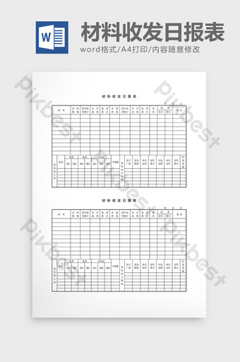 Inventory management s send and receive daily report word document Word Template DOC