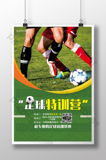 Simple green sports football poster Template CDR
