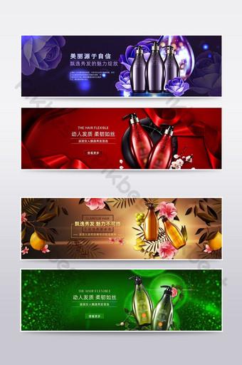 패션 텍스처 화장품 Taobao 포스터 템플릿 전자상거래 템플릿 PSD