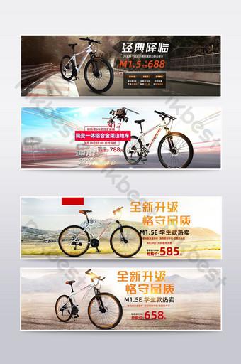 淘寶自行車海報橫幅模板 電商淘寶 模板 PSD