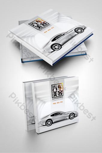 الحد الأدنى من تصميم كتيب السيارة على غرار غطاء ترويج العلامة التجارية للشركات قالب AI