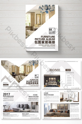 complete set of style smart home brochure design Template AI