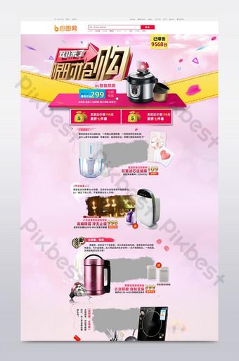 grupo de marcas de electrodomésticos digitales hermosa y simple plantilla de página de inicio de taobao psd Comercio electronico Modelo PSD