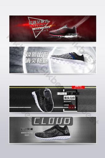 zapatos de hombre deportes ropa casual para correr de mujer accesorios al aire libre Comercio electronico Modelo PSD
