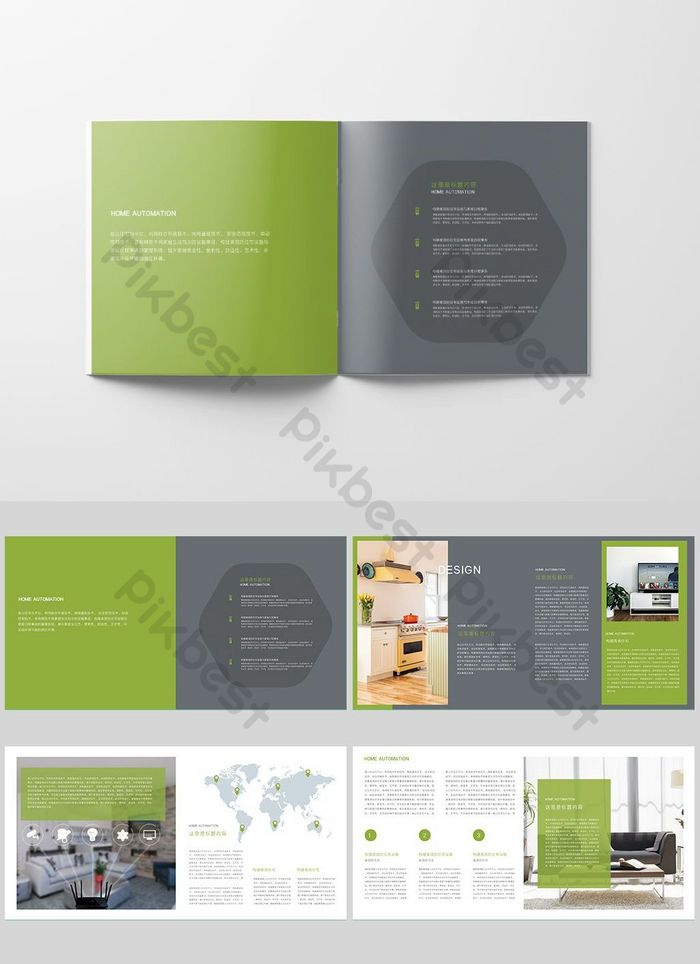 Green Smart Home Package Brochure Template Design Template