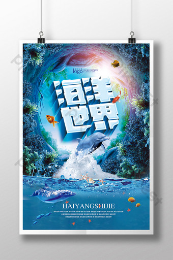 Sea world play poster Template PSD