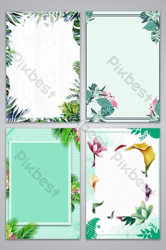 清新綠葉文藝簡約植物海報背景圖 背景 模板 PSD