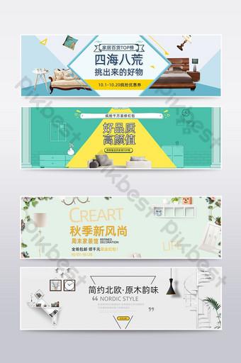 الخريف تحسين المنزل والأثاث التجارة الإلكترونية ملصق شعار التجارة الإلكترونية قالب PSD