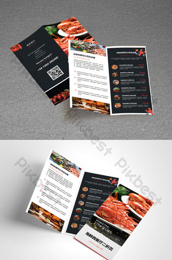 simple and style seafood western restaurant menu two fold Template PSD