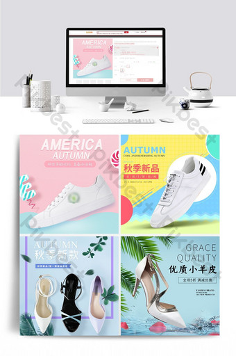 sepatu wanita musim gugur tmall taobao gambar utama melalui kereta api E-commerce Templat PSD