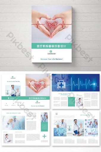 مجموعة من قالب تصميم كتيب المؤسسة الطبية للمستشفى الأخضر قالب PSD