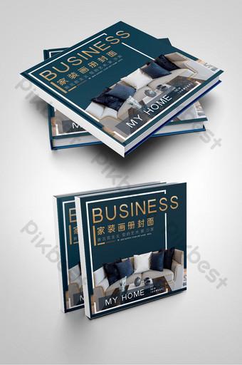 дизайн обложки брошюры дивана модной мебели шаблон PSD