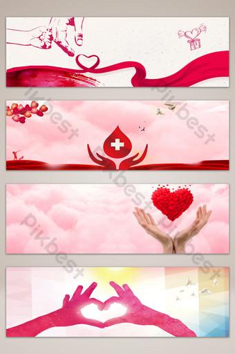 Fundo do banner do pôster de caridade, amor, caridade Fundos Modelo PSD
