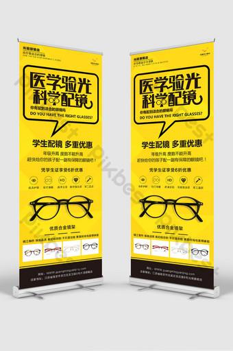 在眼鏡店尋找我們的展示架,將其捲起並戴眼鏡 模板 PSD