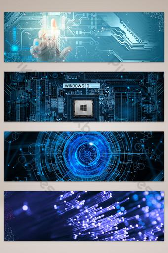 藍色科技電路板風格橫幅海報背景 背景 模板 PSD