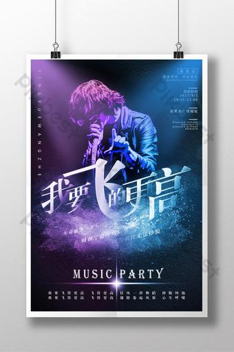 Poster Konser