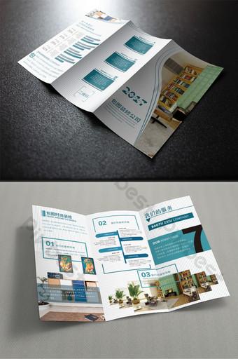 簡約家居裝飾定制公司企業三摺頁模板 模板 AI