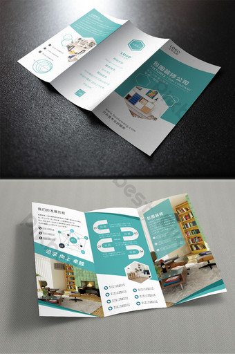 Modèle de page à trois volets pour entreprise de promotion de la maison de décoration simple et à la mode Modèle AI