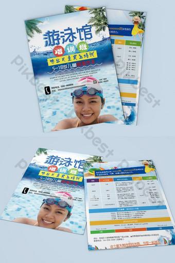 Dépliant publicitaire pour les cours de natation Modèle PSD