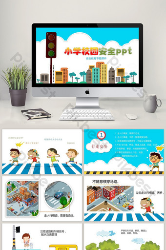 Cartoon primary school students campus safety education teaching PPT template PowerPoint Template PPTX