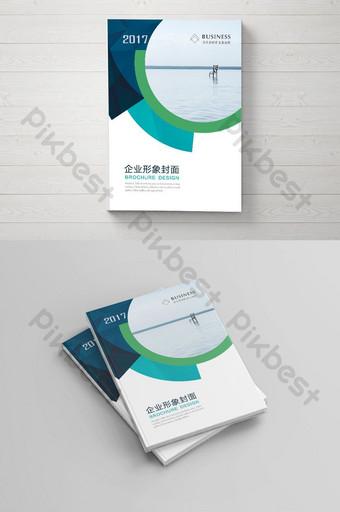 2017 قالب تصميم غلاف كتيب صورة الشركة قالب PSD