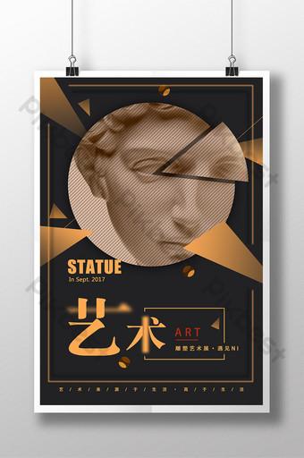 فن النحت الهندسي الإبداعي ملصق المعرض قالب PSD
