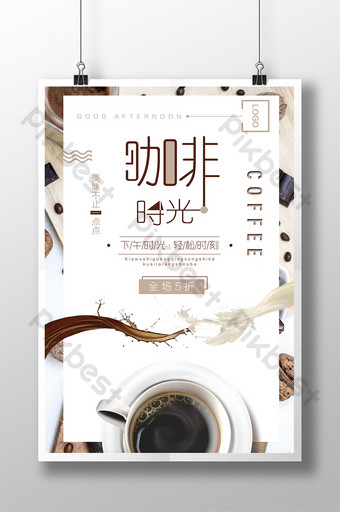 2017 coffeeee time creative poster Template PSD