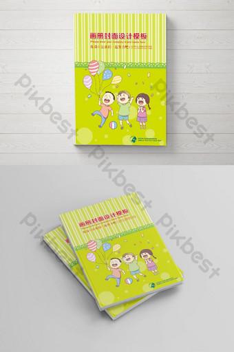 Modèle de conception de couverture de brochure de formation et d'éducation préscolaire de dessin animé de protection de l'environnement vert Modèle PSD