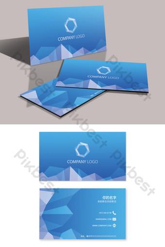 Carte de visite générale Xuancai Technology Enterprise Modèle PSD