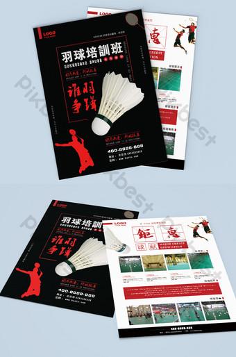 Dépliant de cours de formation de badminton noir rouge simple et créatif à la mode Modèle PSD