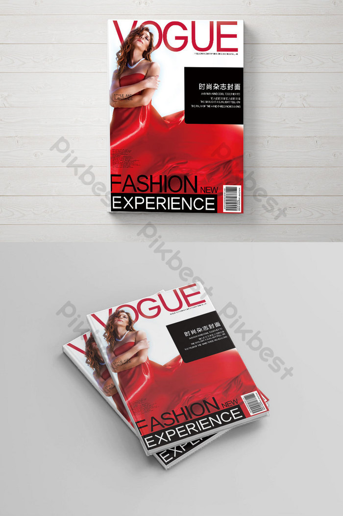 European And American Fashion Magazine Cover Design Psd Free Download Pikbest