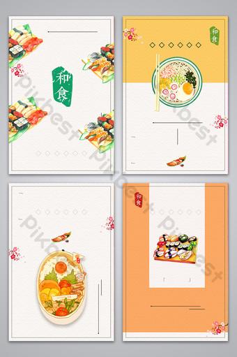 Свежая японская еда плакат фон карта Фон шаблон PSD