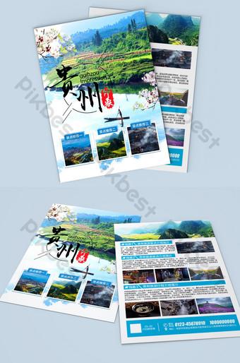 Conception simple de flyer de tourisme de Guizhou Modèle PSD