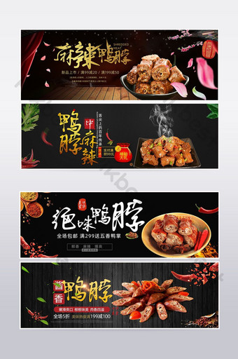Spicy duck neck cooked food poster banner E-commerce Template PSD