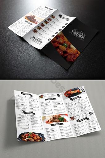 Modèle de conception de trois volets de recette de menu de restaurant simple et chinois Modèle PSD
