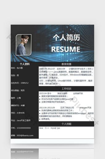 Templat formulir resume excel industri e commerce berwarna hitam Template Excel Templat XLS