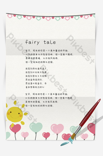 plantilla de fondo de papel de carta de dibujos animados lindo amor ai Word Modelo DOC