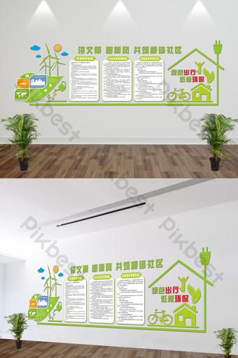 談文明新風三維企業環保uv文化牆形象 模板 CDR