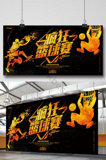 Tableau d'affichage de sports de jeu de basket-ball fou dynamique noir Modèle PSD