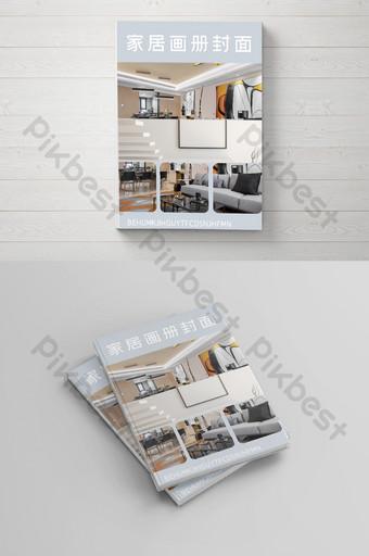 обложка брошюры о домашней мебели шаблон PSD